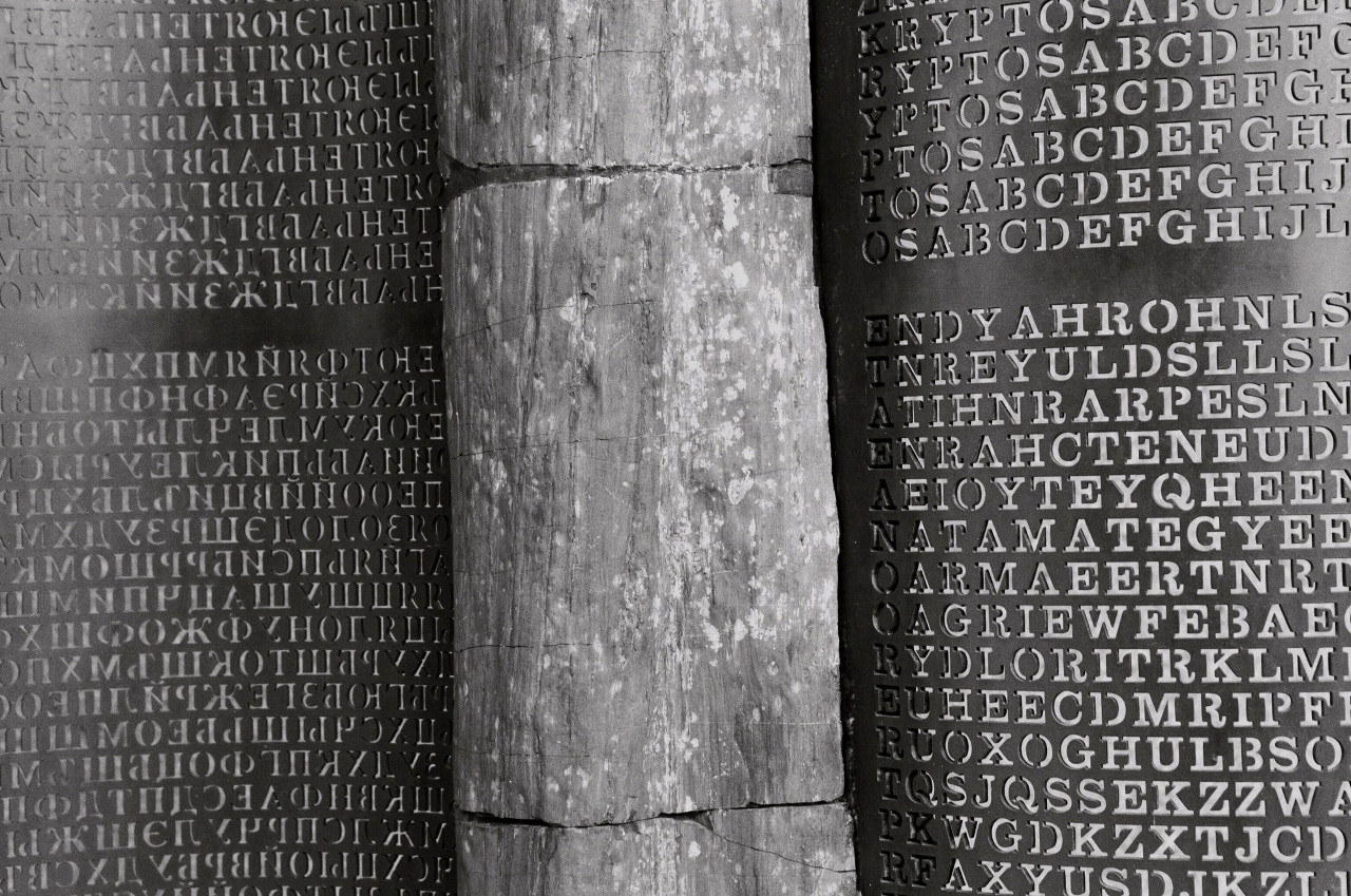 'Antipodes' (detail of Sanborn sculpture); photo by user wanderingYew2 on Flickr
