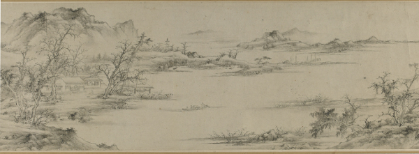 'Mountains and Rivers Without End': Xu Ben, (Chinese, 1335-1380) - handscroll; ink on paper