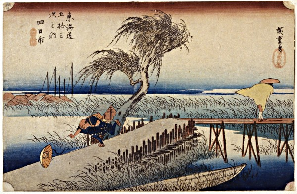 'Fifty-Three Stations of Tokaido: 44 (Yokkaichi),' by Utagawa Hiroshige