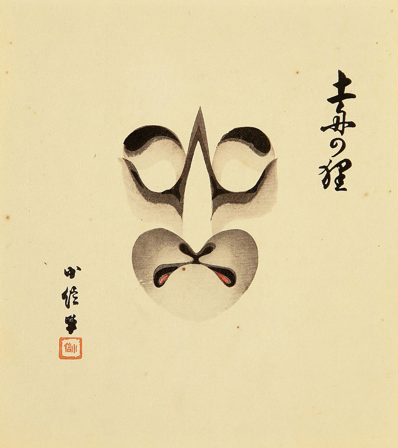 Stylized tanuki (Japanese raccoon dog) as a kumadori mask design