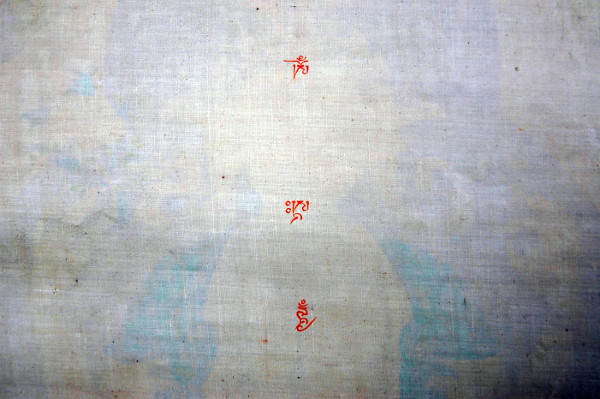 Thangka painted with OM, AH, and HUNG characters (reversed)