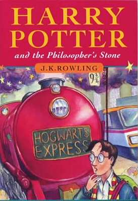 1st UK edition of 'Harry Potter and the Philosopher's Stone'